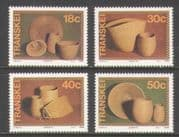 Transkei 1989 Baskets  /  Craft  /  Tribal  /  Art 4v set (n21851)