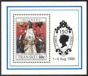 Transkei 1990 Diviners/ Traditional Dress/ Tribal Costumes/ Textiles 1v f/s n17940
