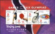 Trinidad 2008 Olympics/ Sports/ Cycling/ Table Tennis/ Swimming/ Bikes/ Bicycle  4v m/s (s1693e)
