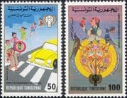 Tunisia 1979 Year of the Child/ IYC/ Children/ Car/ Road Safety/ Birds 2v set (n46171)