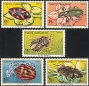 Turkey 1983 Harmful Insects/ Pests/ Beetles/ Flies/ Bugs/ Nature 5v set (n44889)
