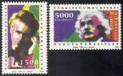 Turkey 1994  Europa/ Discoveries/ Science/ Medical/ Curie/ Einstein/ People 2v set  (n40971)