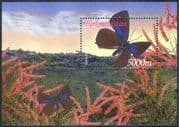 Turkmenistan 2002 Butterflies/ Flowers/ Insects/ Nature/ Butterfly 1v m/s (s5025)