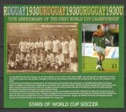 Tuvalu 2005   Football World Cup 75th Anniversary/  WC/ Soccer/ Sports/ People 1v m/s (n26838)