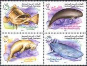 UAE 2004 Porpoise/ Shark/ Dugong/ Fish/ Marine/ Nature/ Wildlife/ Conservation 4v set as blk (n13203)