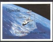 Uganda 1982 Space  /  Shuttle  /  Transport  /  Science  /  Research 1v m  /  s (n38018)