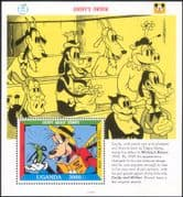 Uganda 1992 Disney/ Goofy/ Grasshopper/ Film/ Cinema/ Cartoons/ Animation/ Insects  1v m/s (b409f)