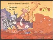 "Uganda 1994 Disney/ ""Lion King""/ Jungle Animals/ Cartoons/ Animation/ Films 1v m/s (b915)"