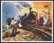 Uganda 1996 Disney/ Steam/ Train/ Orient Express/ Railway/ Transport/ Cartoons 1v m/s (b6292)