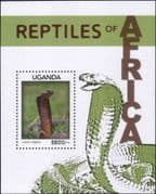 Uganda 2014  Cobra/ Snakes/ Reptiles/ Nature/ Animals/ Wildlife  1v m/s (s1032b)