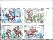 Ukraine 2002 Cavalry/ Archery/ Archers/ Army/ Soldiers/ Military/ Horses/  War 4v blk n44105