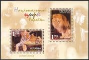 Ukraine 2002 Europa/ Circus/ Cats/ Lion/ Tiger/ Animals/ Nature 2v m/s s237