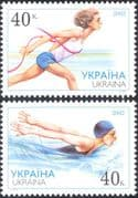 Ukraine 2002 Sportswomen/ Olympic Games/ Olympics/ Sports/ Swimming/ Running/ Athletics 2v set (n44445)