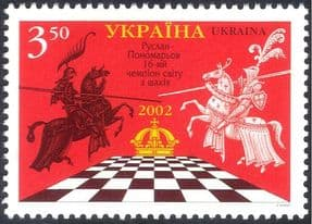 Ukraine 2002 World Chess Championships, Moscow/ Board Games/ Sports/ Knights/ Horses/ Crown 1v (n32048)
