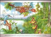 Ukraine 2003 Javorivsky Nature Reserve/ Kingfisher/ Moth/ Orchid/ Birds/ Insects/ Plants/ Flowers/ Orchids/ Conservation 3v m/s (n44014)