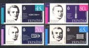 Ukraine 2003 Space Pioneers/ Rockets/ Science/ Scientists/ Transport 4v set (n19591)