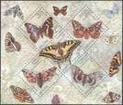 Ukraine 2004 Butterflies/ Insects/ Nature/ Conservation/ Moths/ Butterfly/ Moth/ Environment 5v sht (n14961)