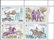 Ukraine 2004  Cavalry/ Archery/ Archers/ Army/ Soldiers/ Military/ Horses  4v blk (n44554a)