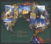 Ukraine 2004 Europa/ Holidays/ Tourism/ Castles/ Buildings/ Architecture/ Mountains/ River/ Leisure 4v m/s (n35480)