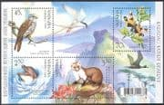 Ukraine 2005 Dolphin/ Butterfly/ Falcon/ Raptor/ Birds/ Insects/ Nature/ Conservation 4v m/s (n16972)