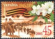 Ukraine 2005 End of WWII 60th Anniversary/ Military/ Army/ Soldiers/ War/ Battles 1v (n44119)