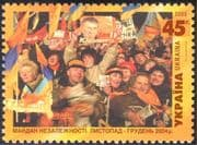 Ukraine 2005 Politics/ People/ Political Rally/ Government 1v (n44439)