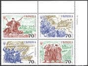 Ukraine 2006 Cossacks/ Soldiers/ Army/ Military/ Horses/ Ships/ Navy/ Naval/ Battles 4v blk (n44558)