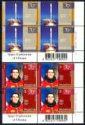 Ukraine 2007 Space/ Rocket/ Leonid Kadeniuck/ Astronaut/ Transport/ Science/ People 2v set blk (n28725b)