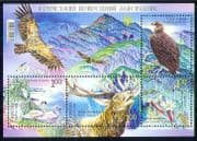 Ukraine 2008 Crimean Nature Reserve/ Vulture/ Deer/ Swan/ Birds/ Wildlife/ Animals/ Conservation 4v m/s (n29168)