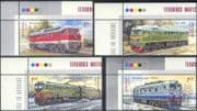 Ukraine 2008 Trains/ Diesel Locomotives/ Transport/ Railways/ Rail 4v set + colour corner (n29154c)