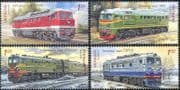 Ukraine 2008 Trains/ Diesel Locomotives/ Transport/ Railways/ Rail 4v set (n29154)