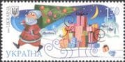Ukraine 2009 Christmas Greetings/ Santa Claus/ Sleigh/ Presents/ Tree 1v (n44816)