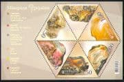 Ukraine 2010 Minerals/ Nature/ Geology/ Rocks 6v m/s (n29620)