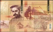 Ukraine 2010 Taras Shevchenko/ Writers/ Books/ Literature/ People 2v m/s (n44451)