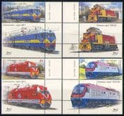 Ukraine 2010 Trains/ Locomotives/ Rail/ Railways/ Transport 4v set + lbl (n28724c)