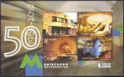Ukraine 2010 Trains/ Transport/ Metro/ Rail/ Railways/ Buildings/ Architecture/ Tunnel Construction/ Engineering 4v m/s (n29352)