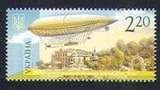 Ukraine 2011 Airship/ Balloon/ Powered Flight/ Aircraft/ Aviation/ Transport 1v (n32885)