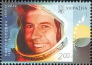 Ukraine 2012 Pavel Popovich/ Vostok 4/ Astronauts/ Cosmonauts/ Space Flight/ People 1v (n31218a)