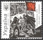 Ukraine 2013 Kiev/ Liberation 70th Anniversary/ Military/ Army/ WWII 1v (n44557)