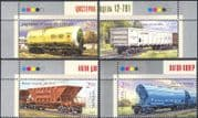Ukraine 2013 Railway Wagons/ Railways/ Rail/ Trains/ Trucks/ Transport 4v set colourway margin (n44252)