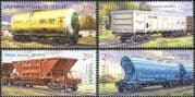 Ukraine 2013 Railway Wagons/ Railways/ Rail/ Trains/ Trucks/ Transport 4v set (n44250)