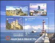 Ukraine 2014 Lighthouse/ Fortress/ Church/ Buildings/ Architecture/ Military/Transport/ Religion/ Maritime Safety 4v m/s (n44017)