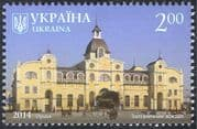 Ukraine 2014 Lutsk Railway Station/ Rail/ Buildings/ Architecture 1v (n43994)