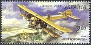 Ukraine 2014 Sikorsky/ Aviation/ Aircraft/ Planes/ Transport/ People 1v (n44022)