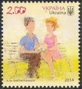 Ukraine 2014 St Valentine's Day/ Hearts/ Love/ People/ Flowers/ Animation 1v (n44139)