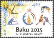 Ukraine 2015 European Games/ Sport/ Boxing/ Canoeing/ Athletics/ Gymnastics 1v (n44555)
