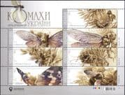 Ukraine 2018 Dragonfly/ Butterflies/ Bees/ Cicada/ Butterfly/  Insects/ Nature 7v m/s (n45105h)