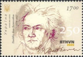 Ukraine 2020  Beethoven/ Music/ Musicians/ Composers/ People/ Entertainment  1v  (n46402)