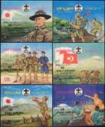 "Umm el Qiwain 1971 Scouts/ World Jamboree/ Baden-Powell/ Mt Fuji 6v set ""3D"" s/a (s661a)"