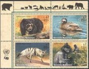 UN 2001 CITES/ Monkeys/ Bear/ Duck/ Aardwolf/ Animals/ Birds/ Nature/ Wildlife/ Conservation 4v blk (s322)